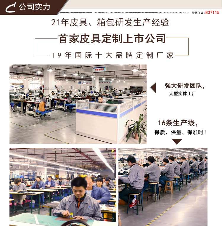 恩典皮具真皮钱包电脑袋化妆包生产代工加工OEM制造工厂家01.jpg
