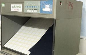 光源对色箱——恩典皮具生产设备