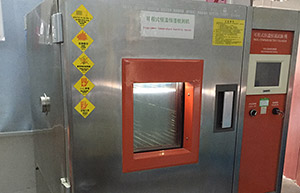 可程式恒温恒湿检测机——恩典皮具生产设备
