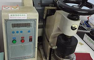 破裂强度检测机——恩典皮具生产设备