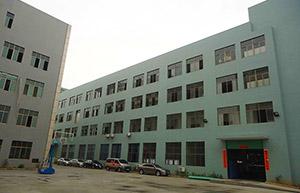 恩典皮具生产大楼