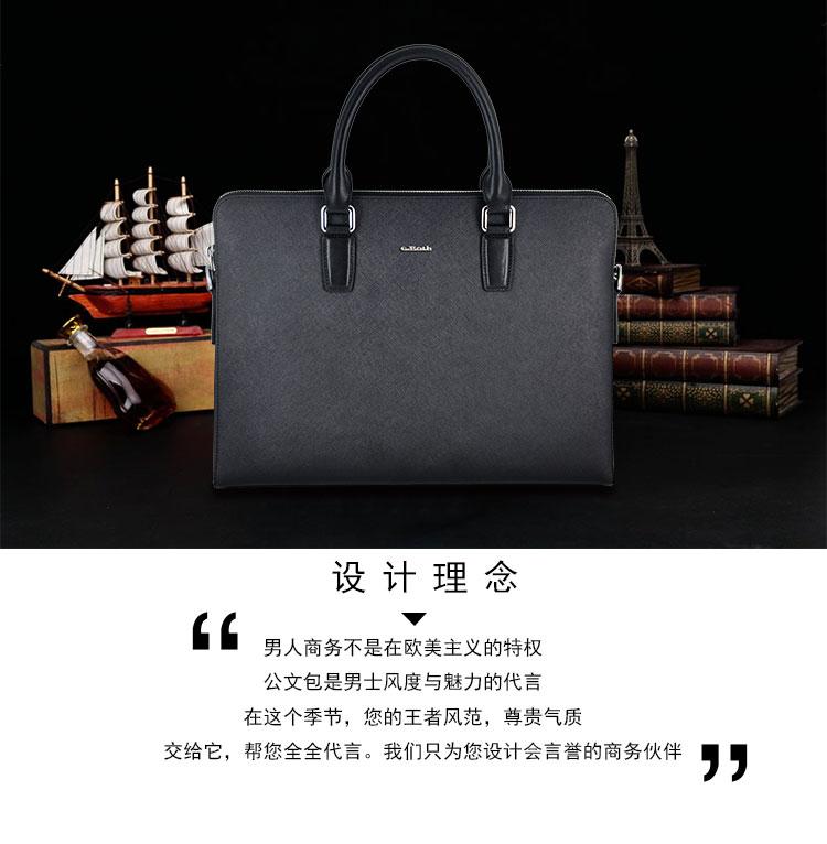 【礼品定制背包】企业送客户定制什么礼品更合适?